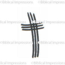 Stylized Cross Unmounted Stamp