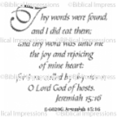 Thy Words Unmounted Stamp