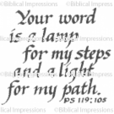 Your Word Unmounted Stamp