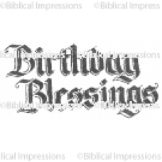 Bday blessings Unmounted Stamp
