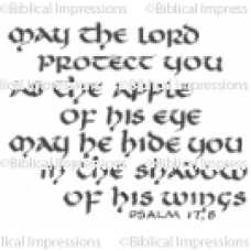 The Lord protect Unmounted Stamp