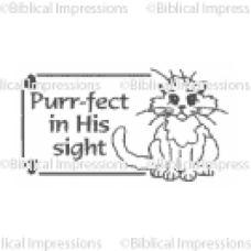 Purrfect Unmounted Stamp