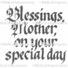 Blessings Mother Unmounted Stamp