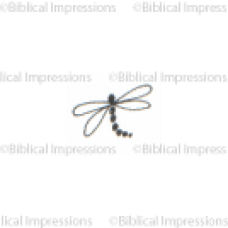 Small Dragonfly Unmounted Stamp