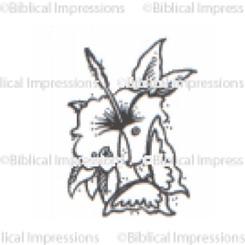 Tropical Flower Unmounted Stamp