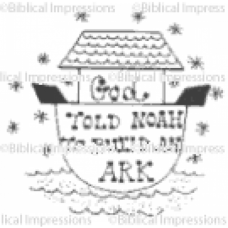Ark Unmounted Stamp