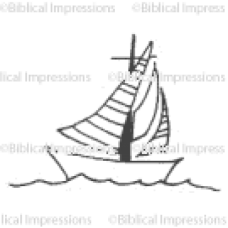 Toy Boat Unmounted Stamp