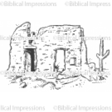 Adobe Ruins Unmounted Stamp