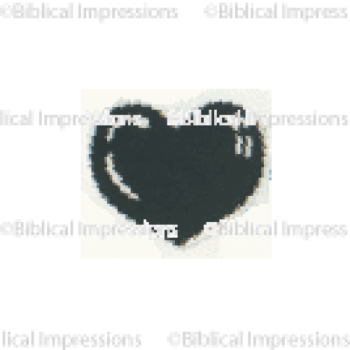 Tiny Bubble Heart Unmounted Stamp