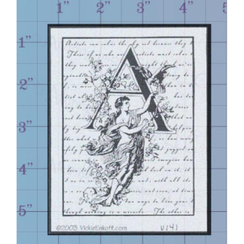 Art Collage Unmounted Stamp
