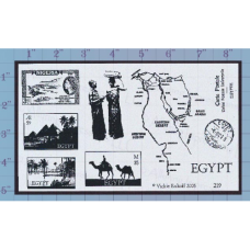 Egypt Post Unmounted Stamp