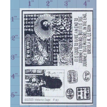 The Journey Unmounted Stamp