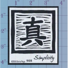 Simplicity Unmounted Stamp