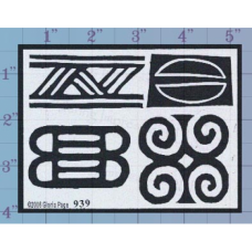 Carved Designs Unmounted Stamp
