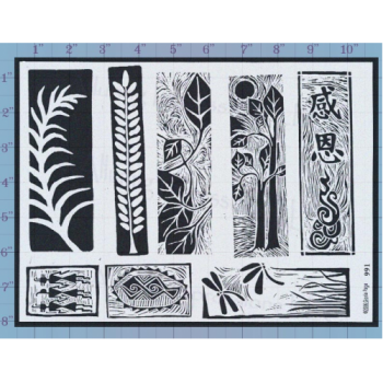 Carved Bookmarks Unmounted Stamp