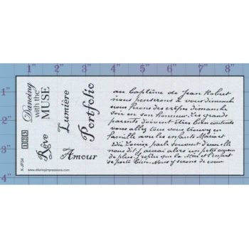 Amour Unmounted Stamp