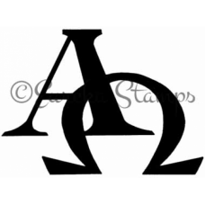 Alpha Omega Symbol Digital Stamp